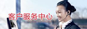 青岛环球集团股份有限公司